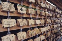 Wenskaarten in Meiji-jingu Royalty-vrije Stock Foto's