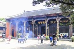 Wensu temple in chengdu,china Stock Photo