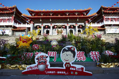 The Wenwu temple, Taiwan Stock Images