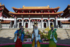 The Wenwu temple, Taiwan Royalty Free Stock Image