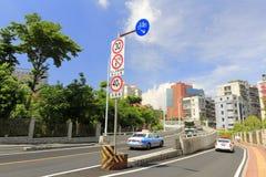 Wenyuanqiao-Straßenbrücke der wenyuanlu Straßenansicht, luftgetrockneter Ziegelstein rgb Stockbild