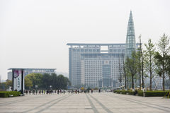 Wenzhou city government building and Century square Royalty Free Stock Images