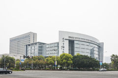 Wenzhou library Stock Photography