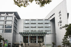 Wenzhou library Royalty Free Stock Image