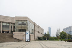 Wenzhou museum Royalty Free Stock Image
