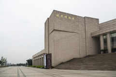Wenzhou museum Royalty Free Stock Photo