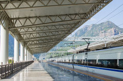 Wenzhou Railway Station Stock Photos