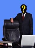 Wer `s Lizenzfreies Stockfoto
