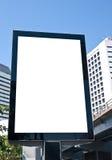 Werbung im Freienvorstand Lizenzfreies Stockfoto