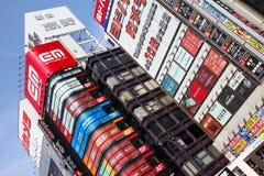 Werbung in Japan Stockfotografie
