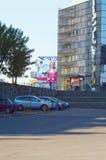 Werbung Vega-Hotel-Moskaus Russland Lizenzfreies Stockbild