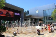 Werbungs-Bezirk Pekings Sanlitun lizenzfreie stockfotografie
