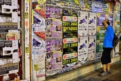 Werbungs-Poster, Hong Kong lizenzfreie stockfotografie