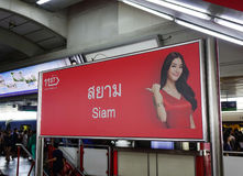 Werbungsanschlagtafel an der Lobby der U-Bahnstation Stockfotos