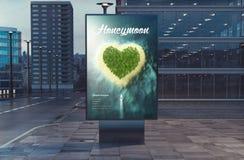 Werbungsflitterwochenanschlagtafel auf der Straße lizenzfreie stockbilder