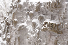 They were mere mortals, a fragment of a bas-relief of Wall ruins Stock Images