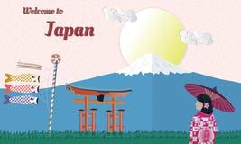 Wereldberoemd het oriëntatiepuntlandschap van Japan met Onderstel Fuji en pagoden, prentbriefkaaren, reisaffiches, reclamereizen, royalty-vrije illustratie
