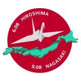 Werelddag voor de Dag van Hiroshima van Verbodsatoomwapens vector illustratie