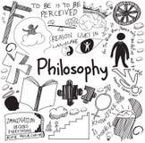 Wereldfilosofie en het handschriftkrabbelschets van de godsdienstdoctrine royalty-vrije illustratie