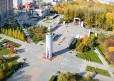 Wereldoorlog 2 Herdenkingsvierkant Tyumen Rusland Stock Fotografie