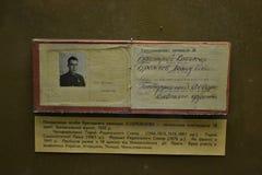 Wereldoorlog IImuseum Stock Afbeelding
