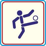 Wereldsport opleiding, pictogram, Illustraties Royalty-vrije Stock Afbeelding
