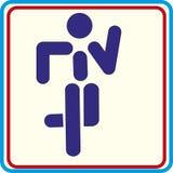 Wereldsport opleiding, pictogram, Illustraties Stock Afbeelding