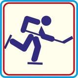 Wereldsport opleiding, pictogram, Illustraties Royalty-vrije Stock Afbeeldingen