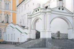 Werf het Kremlin Moskou. stock afbeeldingen