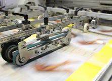 Werkende af:drukken machine - anderen in mijn album royalty-vrije stock afbeelding