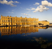 Wersal pałacu. Fotografia Stock