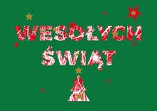 WesoÅ 'ych Å›wiÄ… t 圣诞节擦亮剂-波兰贺卡 向量例证