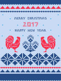 Wesoło boże narodzenia i Szczęśliwa nowego roku vertical karta Obrazy Royalty Free