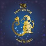 Wesoło boże narodzenia i Szczęśliwy nowego roku projekt Fotografia Stock