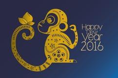 Wesoło boże narodzenia i Szczęśliwy nowego roku projekt Obrazy Stock