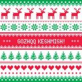 Wesoło boże narodzenia w Apache Gozhqq Keshmish - rodowitego amerykanina języka wzór, powitanie karta - Fotografia Royalty Free