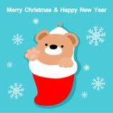 Wesoło bożych narodzeń i Szczęśliwego nowego roku niedźwiedzia śliczna karta royalty ilustracja