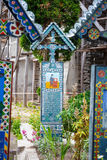 Wesoło cmentarz Sapanta, Maramures, Rumunia Obrazy Stock