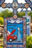 Wesoło cmentarz Sapanta, Maramures, Rumunia Tamte cmentarz jest unikalny w Rumunia Obrazy Stock