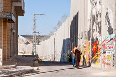 West Bank separation wall Stock Image