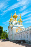 West Chapel in Peterhof Park Royalty Free Stock Photography