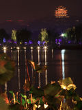 The west lake beautiful night view Royalty Free Stock Photos