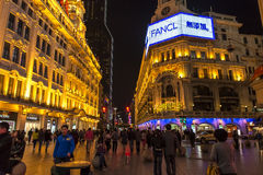 Shanghai, West Nanjing Road at night Royalty Free Stock Photography