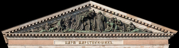 West pediment of St. Isaac's Cathedral Stock Image
