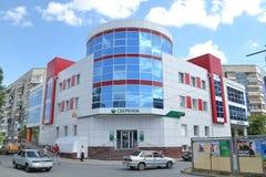 West Siberian bank of Sberbank of Russia, Tyumen, Melnikayte St. Royalty Free Stock Photo