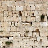 Westelijke muur Stock Foto