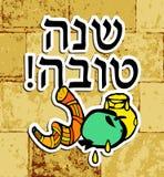 Westelijke Muur, Jeruzalem Shana Tova Rosh Hashanah doodle Vertaald Hebreeuws Gelukkig Nieuwjaar Shofar, honing, appel sticker royalty-vrije illustratie