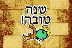 Westelijke muur Loeiende Muur inschrijving Shana Tova Rosh Hashanah Vertaald Hebreeuws Gelukkig Nieuwjaar Shofar, honing, appel s royalty-vrije illustratie