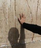 Westelijke muur (Loeiende Muur) Jeruzalem Stock Foto's