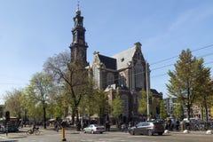 Westerkerk 免版税库存图片